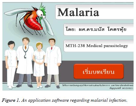 biomedres-malarial